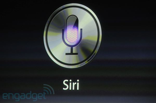 "Cubed ∆ ""Live-Blogging"" Snippets .: iOS 5 + Siri + iPhone 4S"